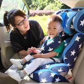 兒童安全座椅汽車用 便攜式坐椅嬰兒童寶寶車載通用簡易9個月-12歲ISOFIX
