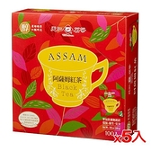 天仁阿薩姆紅茶防潮包2g*500入【愛買】
