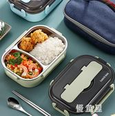 飯盒便當盒 小學生日式不銹鋼分隔型保溫餐盒套裝上班族分格 BT10688『優童屋』