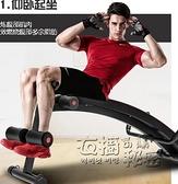 多德士仰臥起坐健身器材家用運動輔助器鍛煉多功能健腹肌板仰臥板 雙十二全館免運