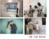 45 DESIGN 高雄橋頭 新開幕 攝影棚 出租 1人199 元 即可拍攝3小時  5樓透天 5個棚 實景攝影棚