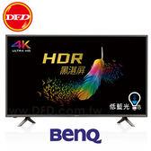 (NEW) BENQ 明基 50JR700 液晶電視 50吋 4K HDR 護眼旗艦款 黑湛屏 公司貨