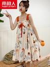 睡裙 南極人公主風吊帶睡裙女夏季純棉薄款小性感睡衣可愛少女士家居服 晶彩