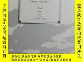 二手書博民逛書店◇日文原版書罕見Separation―きみが還る場所 市川拓司
