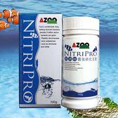 AZOO 極濃縮.最強硝化活菌粉 100g