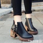 裸靴 粗跟短靴女單靴2020新款英倫風拉鍊馬丁靴秋冬時尚高跟鞋百搭裸靴 曼慕