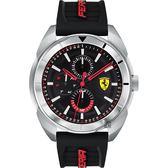 Scuderia Ferrari 法拉利 爭鋒對決日曆手錶-44mm FA0830546