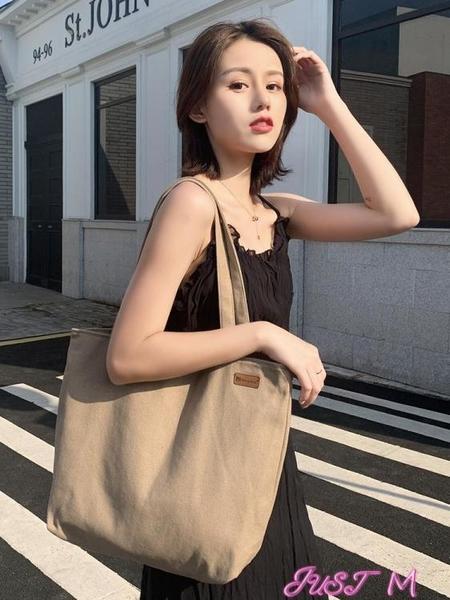帆布包帆布包女學生手提袋側背手提包夏大容量布袋包日系簡約素色帆布袋 JUST M
