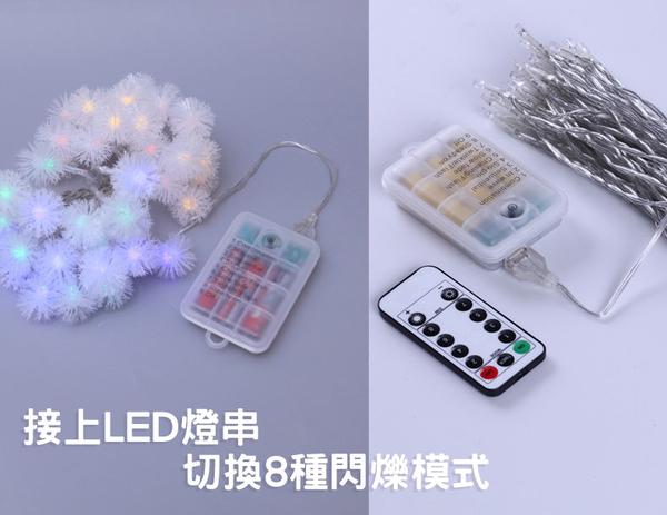⭐星星小舖⭐台灣出貨 多功能遙控防水電池盒 可遙控 八種閃爍模式 可充電 USB插頭【BT401】