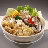 【年菜預購】酸菜白肉鍋