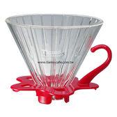 金時代書香咖啡   TIAMO V02(適用1-4人) 玻璃 錐型 咖啡濾器組 附量匙  HG5359R