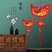 中國結狗年節新年過年中國結年年有余家居客廳布置裝飾用品魚掛件掛飾wy【全館85折最後兩天】