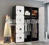簡易衣櫃組裝布藝現代簡約櫃子出租房仿實木收納掛塑料家用布衣櫥 NMS設計師生活百貨