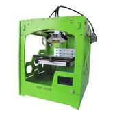 獨角獸 2代 3D列印機 雙噴