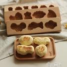 木憶木質模具月餅兒童卡通南瓜餅乾綠豆糕點饅頭烘焙巧果餑花小號 【618特惠】