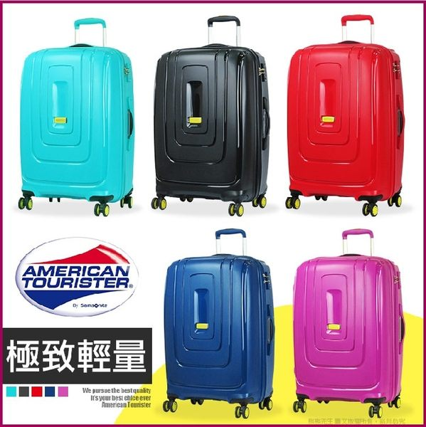 《熊熊先生》新秀麗7折Samsonite美國旅行者29吋行李箱American Tourister旅行箱拉桿箱輕盈雙排飛機輪AD8