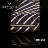 降價最後兩天-領帶夾領帶夾男士商務高檔領夾定制簡約正裝職業正韓領帶別針金屬感
