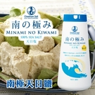 日本 Cheetham salt 南極 天日鹽 500g 南極天日鹽 料理鹽 食用鹽 鹽巴 鹽 家庭用鹽 調味