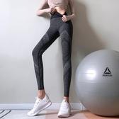 健身女孩顯瘦高腰收腹瑜伽褲緊身彈力速干打底運動長褲蜜桃提臀褲