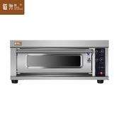 烤箱道升烤箱商用電熱烘焙披薩蛋糕面包月餅一層一盤定時燃氣烘爐烤爐 220vJD 新品來襲