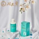 潤天香-簡單有酵洗顏粉(50公克)