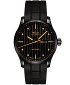 MIDO 美度 Special Edition先鋒系列典藏大三針手錶 M0054303705180
