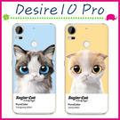 HTC Desire10 Pro 寵貓系...
