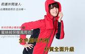 BrightDay風雨衣兩件式 - MIT蜜絲絨休閒款(刷毛內裡)╭加贈輕巧型雨鞋套!