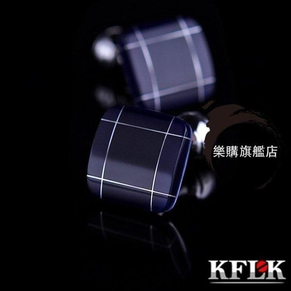 KFLK高檔藍色漸變貓眼石袖扣男士禮物法式襯衫袖釘袖口釘扣 耶誕交換禮物