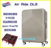 Samsonite 美國旅行者 AT【Air Ride DL9】顛覆傳統硬箱2:8 防盜雙拉鍊 抗震飛機輪 29吋行李箱 特價