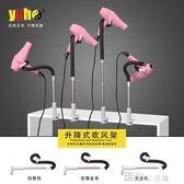 寵物吹風機吹水機拉毛機支架可升降自由調整桌臺面固定   走心小賣場YYP