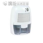 除濕器 維德 ETD250新款迷你型 除濕機 抽濕器 抽濕機 除濕器 繽紛創意家居