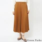 ❖ Hot item ❖  優雅細百褶鬆緊腰長裙 - Green Parks