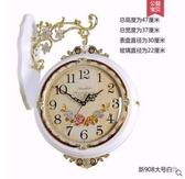 【新款雙面908大號白色】歐式掛鐘客廳靜音兩面掛錶時鐘簡約家用鐘錶