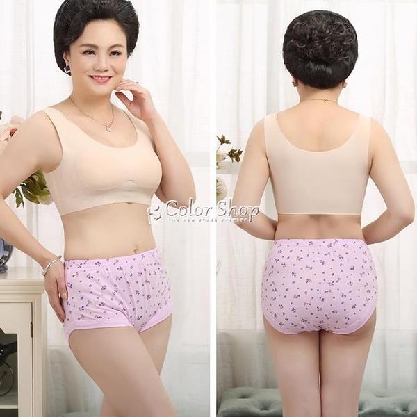 5條裝純棉內褲女士高腰全棉中老年三角褲加肥加大碼寬鬆老人褲頭 快速出貨