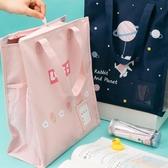 手提補習袋 補習班補課包中學生豎式牛津布兒童大容量女產檢裝書袋子初中生學習袋 快速出貨