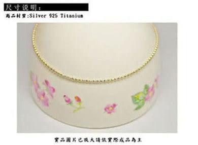 ╭☆ Silver shop ☆╯純銀 S925 腳鍊  [ sbg 008 ]