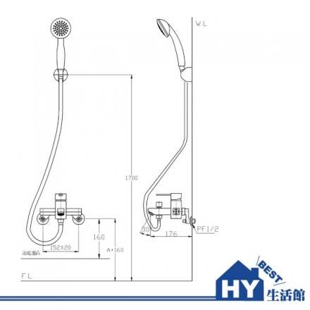 HCG 和成 BF4117N 沐浴龍頭 含花灑/軟管/固定夾 -《HY生活館》水電材料專賣店
