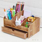 歐式桌面擺件收納盒筆筒創意時尚韓版小清新少女心化妝盒學生禮物 QG8204『優童屋』