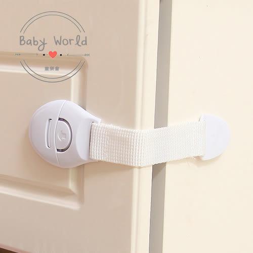安全鎖 嬰兒 寶寶 櫃子鎖 防夾 冰箱鎖 抽屜鎖 單入 BW