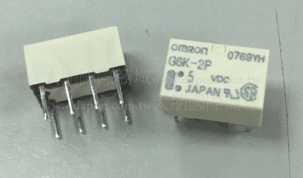 *大朋電子商城*OMRON G6K-2P-5VDC 繼電器Relay(5入)