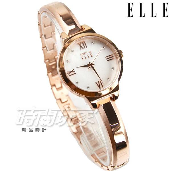 ELLE 時尚尖端 珍珠螺貝錶面 精美設計 晶鑽女錶 纖細錶帶 手鍊 防水手錶 玫瑰金 ES21016B03X