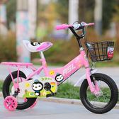 兒童自行車男孩2-3-4-5-6-7-8-9-10歲單車小孩女孩寶寶童車腳踏車igo  莉卡嚴選