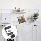 洞洞板專用 辦公桌架【G0070】inpegboard洞洞板專用-辦公桌架 (2入/組) 韓國製 收納專科