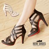 [Here Shoes]零碼35-38 2色羅馬交叉繞帶繞踝拉鍊10.5CM高細跟涼鞋 拉長比例顯瘦 ◆MIT台灣製─KG838