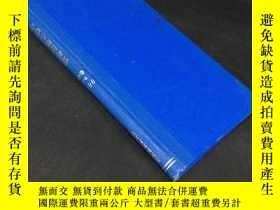 二手書博民逛書店中華傳染病雜誌罕見第8卷 1-4 1990年Y12947 出版1990