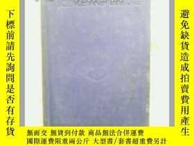 二手書博民逛書店THE罕見LIBRARY OF SCIENCE AND CULT