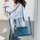 透明包包2020新款潮網紅夏天手提子母果凍包時尚大容量百搭側背包 果果輕時尚