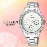 CITIZEN 星辰 手錶 專賣店 ED8150-53A  女錶 石英錶 不鏽鋼錶帶 白 三眼計時 礦物玻璃 防水