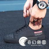 帆布鞋男-秋季新款鞋子男潮鞋男士板鞋學生韓版潮流黑色百搭休閑鞋季-奇幻樂園